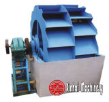 Sand Stone Washing Machine (XSD Series)
