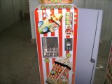 Popcorn Vending Machine (PVM-1)