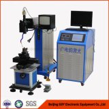 General Laser Welding Series Laser Machinery