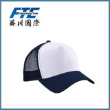 Custom 2016 New Design Polyester Baseball Cap Factory Price