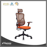 5 Years Warranty Swivel Fabric Seating Desk Chair