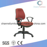 Modern Office Furniture Red Swivel Chair