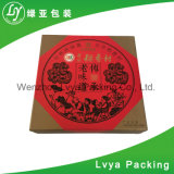 Custom Foldable Paper Box Folding Package Box