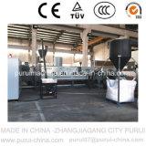 Washed HDPE Flakes Single Screw Pelletizing Extruder (zhangjiagang)