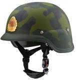Matte Camouflage Riot Helmet