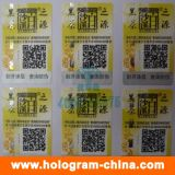 Sheet Rainbow Laser Security Hologram Label for Printing