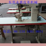 Used Double Needle Postbed Leather Sewing Machine (CS-820)