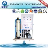 Reverse Osmosis RO Small Salt Water Desalination Unit