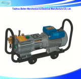 1.3kw 1-6MPa High Pressure Water Jet Cleaner