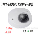 1.3megapixel HD Network Vandal-Proof Wedge Dome Camera{Ipc-Hdbw4120f (-AS) }