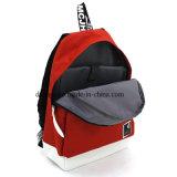 Unique Backpack Fashionable School Backpack Bag