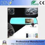 4.3 Inch1080p HD Wide Angle Car Rear View Camera