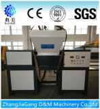 Type 1200 Double Shaft Shredder Machine