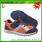 Good Quality Kids Sport Running Shoes