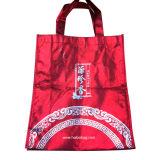 Holographic Non Woven Bag