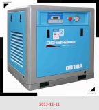 Electric Screw Air Compressor Factory Direct Promotion