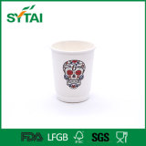 PE Coated Flexo Printed Disposable Double Wall Paper Coffee Cup