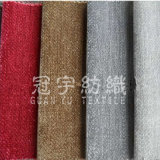 Plain Chenille Yarn Dyed Home Textile Sofa Upholstery Fabric