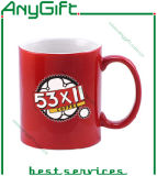 Ceramic Mug with Customized Color and Logo (3)