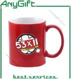 Ceramic Mug with Customized Color and Logo (3)