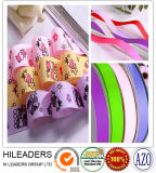 Christmas Printed Grosgrain Ribbon (RT0004)