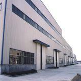 Steel Structure Workshop (SSW6548792)