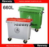 660L Plastic HDPE Trash Bin for Waste Management