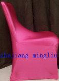 Spandex Chair Cover (ML09041709)