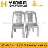 Plastic Leisure Beach Chair Mould (HY010)