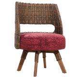 Chinese Furniture Short Sofa Chair Rattan Chair B03-13