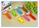 Promotin Kitchen Gadget, Multifunctional Hanging Skin Thin U Peeler Gift