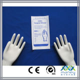 Ce Approved Medical Disposable Surgical Latex Gloves with Good Price (MN-LG0002)