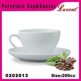 Porcelain Square Shape Custom Size Hotel Cup and Saucer Set