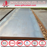 ABS Marine Grade Steel Plate/Ship Building Steel Plate