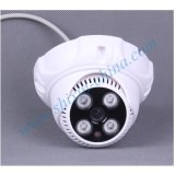 1/3 Sony Effio CMOS 1200tvl Fixed Lens Vandalproof Dome Camera, Indoor IR Dome CCTV Camera