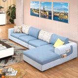 Customized Logo Printed Promotional Latest Design Hall Sofa Set