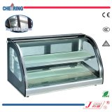 Cheering Commercial Counter-Top Hot Warmer Showcase Electric Heater