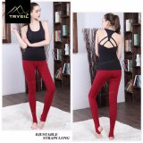 Women High Quality Sportswear Quickly-Dry Fitness Yoga Pants