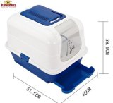 Enclosed Cat Litter Box with Drawer /Bigger Size /Cat Toilet Products Supply (KJ0002)