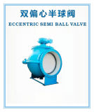 Wcb Top Entry Type Double Eccentric Half Ball Valve for Water Treatment