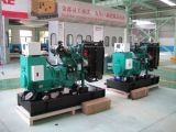 16-1200kw Cummins Diesel Generator Sets/ Gensets