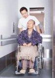 Fujziy Clean Space Hospital Elevator