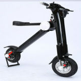 13 Inch 22.5kg 250W Black Lightweight Folding Mobility Scooter