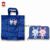 Fashion Polyester Foldable Bag (FLY-ZD001)