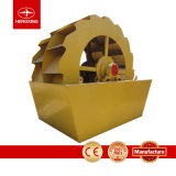 High Efficiency Sand Washer From China