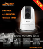 19/25/40mm Thermal Imaging Video PTZ High Speed Dome Security CCTV Camera