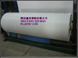 PP/PE Coated/Uncoated Woven Fabric (XH-017)