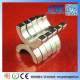 N42m Od20xid12X3mm Motor Neodymium Permanent Arc Magnet