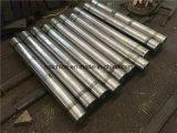 High Manganese Steel Hammer Shaft for Crusher