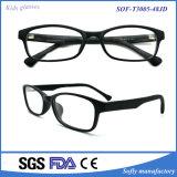 Wholesale Supply of Children′s Glasses Frame Fashion Glasses Frame Wholesale